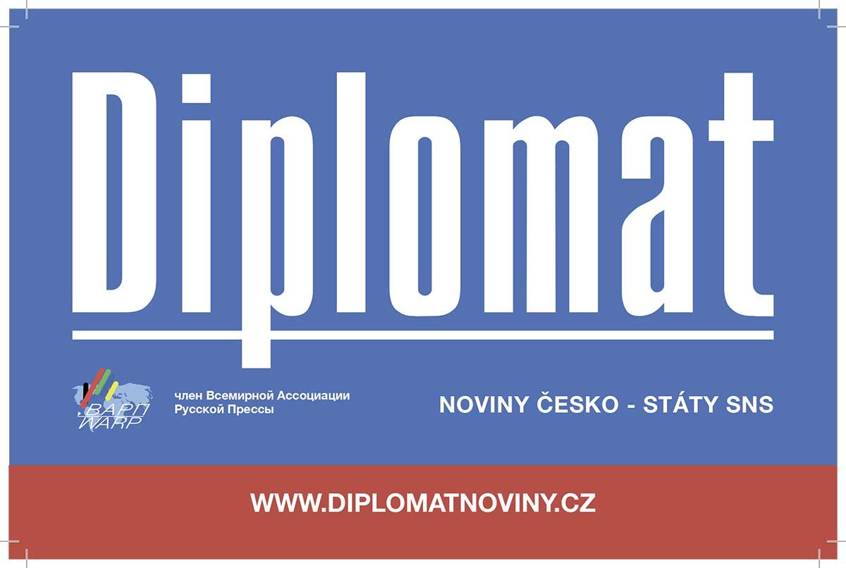 Газета «DIPLOMAT»
