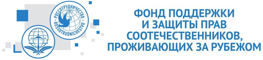 Проффонд